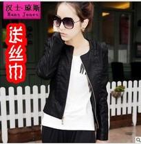 2013秋装新款 皮衣 女韩版短款修身小外套休闲皮夹克女款潮 包邮 价格:59.98