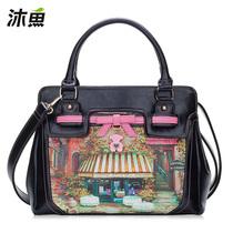 沐鱼muyu女式包包2013新款韩版时尚潮女士蝴蝶结包单肩包斜挎女包 价格:186.16