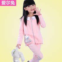 童装 女童2013秋装新款潮 韩版儿童衣服 中大童纯棉 运动休闲套装 价格:79.00
