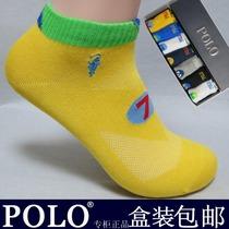 包邮 POLO正品 送礼盒装袜星期7日袜 男士纯棉袜子 潮男全棉短袜 价格:69.00