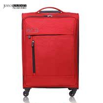 【天天特价】男女超轻万向轮防水抗压商务拉杆旅游行李登机箱包 价格:239.08