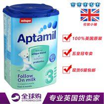 现货/直邮 代购英国原装进口爱他美奶粉3段美乐宝Aptamil 6罐包邮 价格:149.90