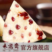 禾滋斋125克赤豆粽子 端午节真空嘉兴棕子 浙江特产批发 价格:1.00