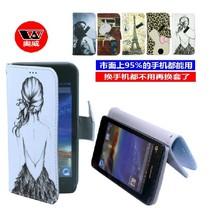 HTC P3600i T2223 A620t 603E手机皮套 插卡支架卡通皮套 保护壳 价格:32.30