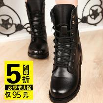 2013春秋款真皮牛皮英伦马丁靴欧美机车靴中筒靴短靴男靴女军靴子 价格:95.00