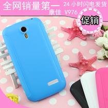 批发 康佳 V976 手机套 手机壳 保护套 保护壳 v976磨砂套 布丁套 价格:1.30