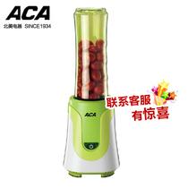 ACA/北美电器AF-B200G水果搅拌机  食物料理机家用电动迷你 特价 价格:179.00