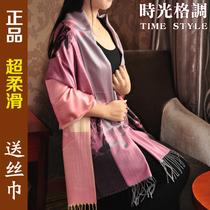 秋冬季韩版女士围巾空调披肩两用 棉质民族风大披肩 高档送礼佳品 价格:35.00