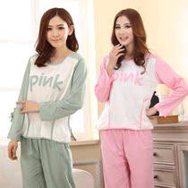 春秋季韩版纯棉圆点可爱卡通PINK长袖睡衣女家居服两件套特价包邮 价格:33.00