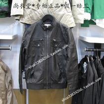jackjones 专柜正品-黑色/灰色人造革休闲外套 212121036 原价599 价格:149.00