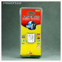 品胜原装正品三洋E10奥林巴斯FE-370数码相机通用充电电池EN-EL11 价格:30.00