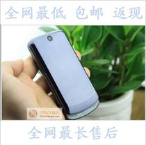 二手Motorola/摩托罗拉 EX211 老人学生超薄时尚翻盖特价促销手机 价格:189.05