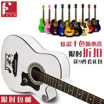 包邮正品乐器38寸练习琴初学木吉它民谣吉他木吉他送超值豪华套装 价格:119.00