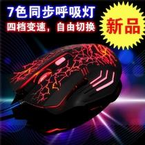 海威特鼠标 超激光电竞lol鼠标 有线鼠标 游戏鼠标笔记本电脑usb 价格:16.80