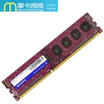 威刚 8G DDR3 1600 万紫千红 单根 台式机 内存条 全新正品 价格:420.00