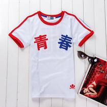 2013搞笑短袖个性公子t恤纯棉男女情侣款文化 海魂衫加大特价 价格:15.00