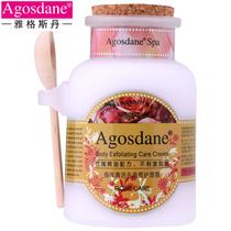 agosdane 正品玫瑰身体美白保湿去角质磨砂膏死皮膏 去鸡皮肤疙瘩 价格:44.50