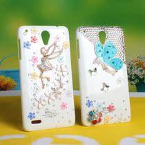 联想s890手机壳 水钻 外壳 diy s7 s9 s720 手机壳 定制 价格:35.00