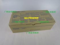 两支包邮 进口粉 柯尼卡美能达TNP26 6180MF 粉盒 碳粉 墨粉 墨盒 价格:50.00