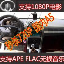 原厂长城哈弗哈佛H3 H5专用DVD导航仪一体机/按键/免布线摄像头 价格:1350.00