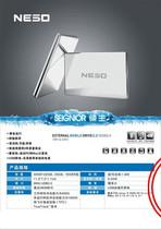 Hitachi/日立320G移动硬盘装满wii游戏200多款移动硬盘到手即玩 价格:350.00