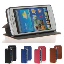 华为Y511手机套 华为y511手机壳 Y511手机皮套华为Y511-T00保护套 价格:18.80