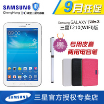 SAMSUNG/三星 Galaxy Tab3 7.0 SM-T210 8GB WIFI 平板电脑 价格:1150.00