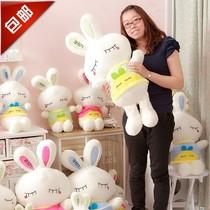 米菲兔公仔毛绒玩具LOVE流氓兔小白兔子布娃娃可爱女生日礼物大号 价格:25.00