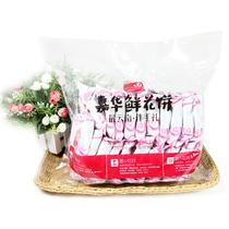 20个一提 云南特产食品丽江月饼 嘉华鲜花饼经典玫瑰饼50克*20个 价格:72.00