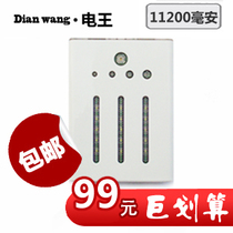 大容量移动电源 索尼爱立信lt18i手机充电宝 外接电池 移动充电器 价格:99.00