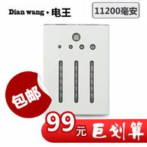 大容量移动电源 索尼爱立信X10i手机充电宝 外接电池 移动充电器 价格:99.00