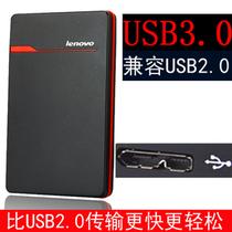 联想硬盘F310S 500GB 移动硬盘500g 3.0接口 全国联保正品包邮 价格:386.00