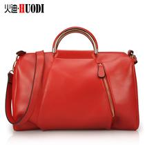 女包火迪2013新款潮韩版时尚爆款牛皮大包手提包斜跨包女士包包邮 价格:287.42