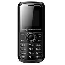 二手特价Lenovo/联想 E156 GSM 直板手机 正品联保 备用机 学生机 价格:100.00
