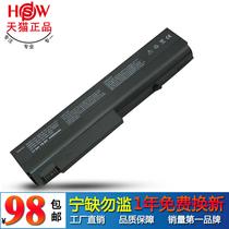 惠普 NC6400 电池 6100 6510b 6515b NX6325 6910p 笔记本电池6芯 价格:98.00