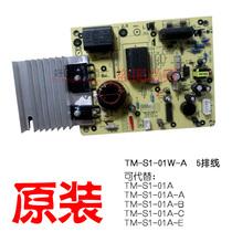 原装美的电磁炉配件主板电脑板电路板电源板SK2106 SK2107 SK2108 价格:50.00