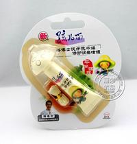 德国汉高 孩儿面傅博士汉方抗干燥修护润唇�ㄠ�8g 价格:3.90