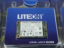 LITEON/建兴 LMT-64M6M 固态硬盘 M-SATA接口 正品 包邮 价格:500.00