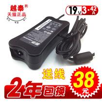 联想笔记本电源适配器 昭阳 E290G E42 19V 3.42A 电脑充电器线 价格:38.00