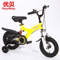 优贝儿童自行车小飞熊12寸14寸16寸全避震童车男女宝宝单车 价格:458.00