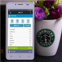 正品Lenovo/联想A830四核5.0寸安卓纯净系统智能手机双卡双待Root 价格:488.00