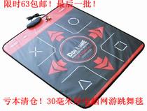 冲五钻 悦步 中文跳舞毯 电脑单用USB高清加厚减肥网游 特价包邮 价格:61.44