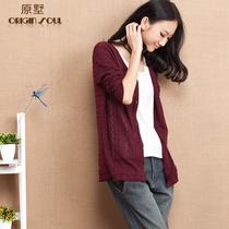 原墅斯琴风格女装3YB1375新款秋装休闲长袖薄款女针织衫  开衫 价格:129.00