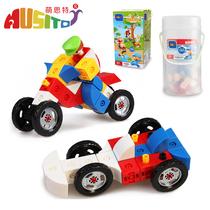170粒桶装大块塑料积木 大颗粒 拼插积木玩具拼装益智儿童玩具 价格:39.90