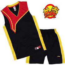 13特价新款 李宁篮球服 球服定制 篮球比赛队服运动服训练背心 价格:46.00