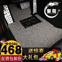 圣龙汽车丝圈沃尔沃S60脚垫 V40 XC60 C30 S40 S80L XC90 V60专用 价格:458.00