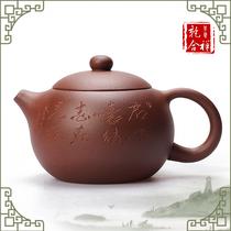 宜兴正品紫砂壶 名家全手工 紫泥 倒把西施 西施壶 茶壶 zishahu 价格:188.00
