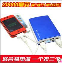 海酷  充电宝移动电源20000毫安苹果万能充电器聚合物电池 批发 价格:119.25