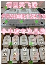 热卖特价infineon英飞凌原装拆机IGBT模块FF300R12KT3 价格:355.00