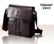 包邮托斯卡尼T-8448 商务休闲礼品 斜挎包真皮包单肩包男士包正品 价格:1060.00